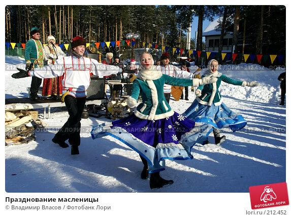 Празднование масленицы, фото № 212452, снято 18 февраля 2007 г. (c) Владимир Власов / Фотобанк Лори