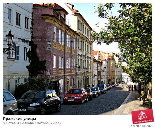 Пражские улицы, эксклюзивное фото № 145968, снято 17 мая 2007 г. (c) Наталья Волкова / Фотобанк Лори