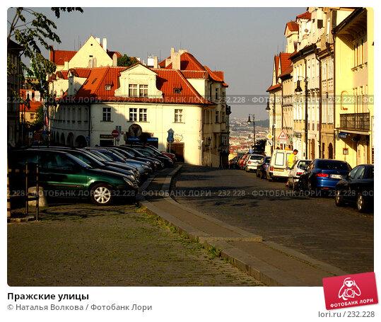 Купить «Пражские улицы», эксклюзивное фото № 232228, снято 19 мая 2007 г. (c) Наталья Волкова / Фотобанк Лори