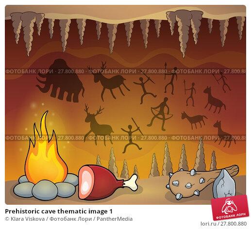 Купить «Prehistoric cave thematic image 1», фото № 27800880, снято 21 августа 2018 г. (c) PantherMedia / Фотобанк Лори