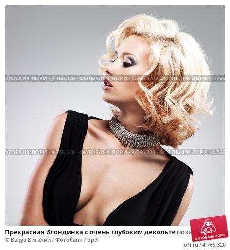 Прекрасная блондинка видео фото 728-318
