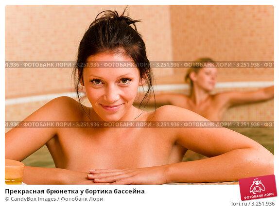Смотреть голых женщин фото онлайн бесплатно