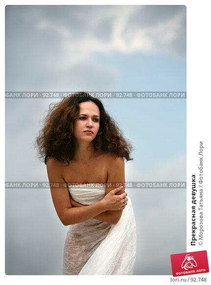 Прекрасная девушка, фото № 92748, снято 7 августа 2007 г. (c) Морозова Татьяна / Фотобанк Лори