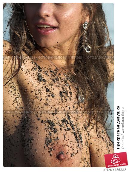 Прекрасная девушка, фото № 186368, снято 9 августа 2007 г. (c) hunta / Фотобанк Лори
