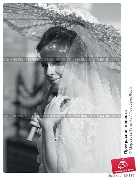 Прекрасная невеста, фото № 189884, снято 18 августа 2007 г. (c) Морозова Татьяна / Фотобанк Лори