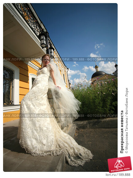 Прекрасная невеста, фото № 189888, снято 18 августа 2007 г. (c) Морозова Татьяна / Фотобанк Лори