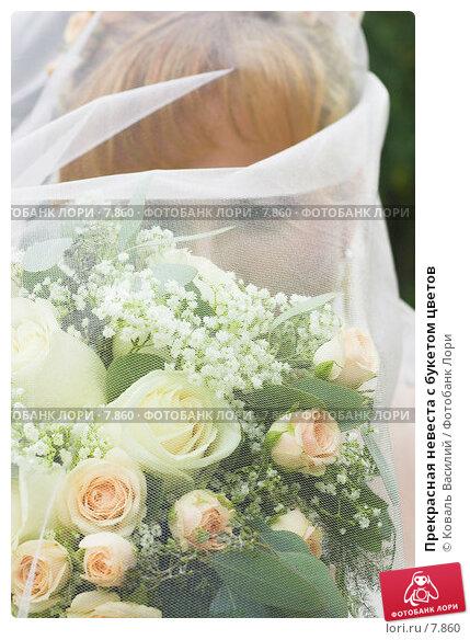 Прекрасная невеста с букетом цветов, фото № 7860, снято 11 декабря 2016 г. (c) Коваль Василий / Фотобанк Лори