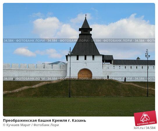 Преображенская башня Кремля г. Казань, фото № 34584, снято 29 апреля 2006 г. (c) Кучкаев Марат / Фотобанк Лори
