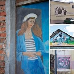 Альбом: Картины города Боровска