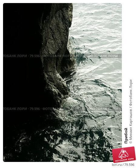 Прибой, эксклюзивное фото № 79596, снято 1 августа 2007 г. (c) Михаил Карташов / Фотобанк Лори