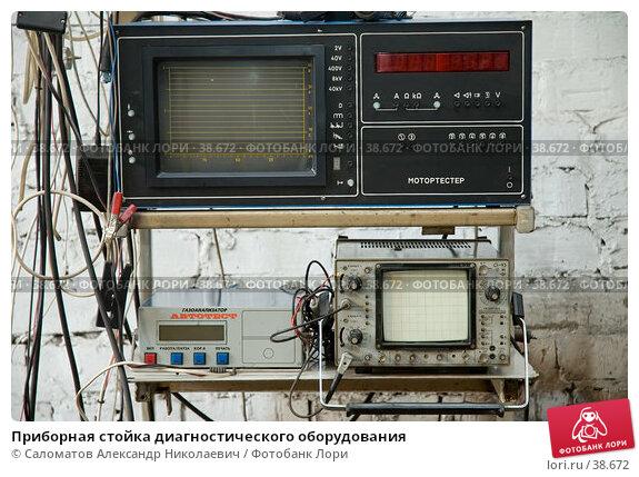 Приборная стойка диагностического оборудования, фото № 38672, снято 8 июня 2005 г. (c) Саломатов Александр Николаевич / Фотобанк Лори