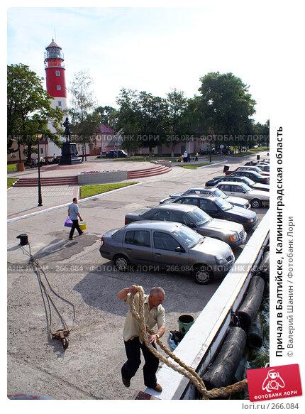 Причал в Балтийске, Калининградская область, фото № 266084, снято 24 июля 2007 г. (c) Валерий Шанин / Фотобанк Лори