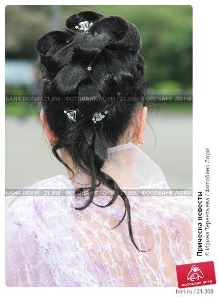Прическа невесты, эксклюзивное фото № 21308, снято 16 июня 2006 г. (c) Ирина Терентьева / Фотобанк Лори
