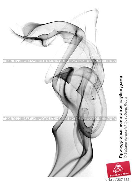 Причудливые очертания клубов дыма, фото № 287652, снято 16 мая 2008 г. (c) Зайцев Алексей / Фотобанк Лори