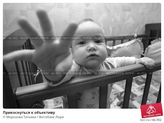 Купить «Прикоснуться к объективу», фото № 46992, снято 5 января 2006 г. (c) Морозова Татьяна / Фотобанк Лори