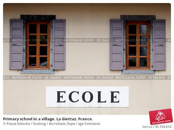 Primary school in a village. La Giettaz. France. Стоковое фото, фотограф Pascal Deloche / Godong / age Fotostock / Фотобанк Лори