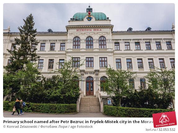 Primary school named after Petr Bezruc in Frydek-Mistek city in the Moravian-Silesian Region of Czech Republic. Стоковое фото, фотограф Konrad Zelazowski / age Fotostock / Фотобанк Лори