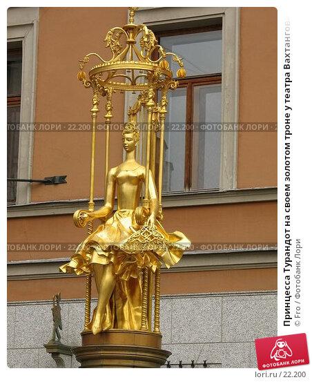 Принцесса Турандот на своем золотом троне у театра Вахтангова, фото № 22200, снято 29 июля 2006 г. (c) Fro / Фотобанк Лори