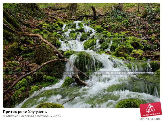 Приток реки Улу-узень, фото № 40304, снято 1 мая 2007 г. (c) Михаил Баевский / Фотобанк Лори