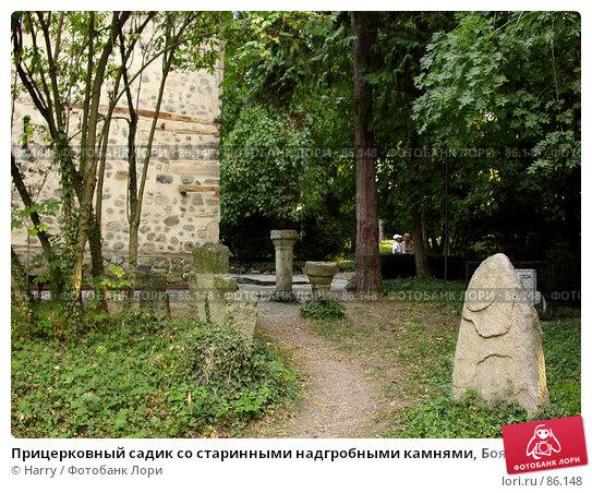 Прицерковный садик со старинными надгробными камнями, Боянская церковь XVIII века, София, Болгария, фото № 86148, снято 29 июля 2007 г. (c) Harry / Фотобанк Лори
