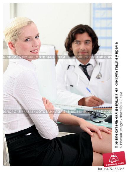 девушки фото у врача