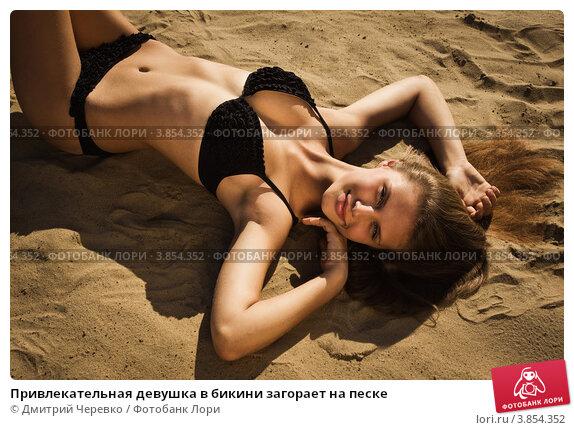 фото девушки расслабляются