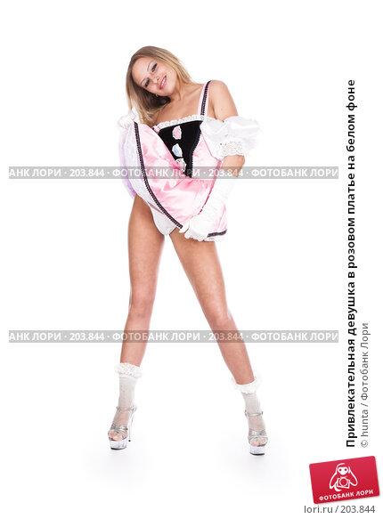 Привлекательная девушка в розовом платье на белом фоне, фото № 203844, снято 13 февраля 2008 г. (c) hunta / Фотобанк Лори