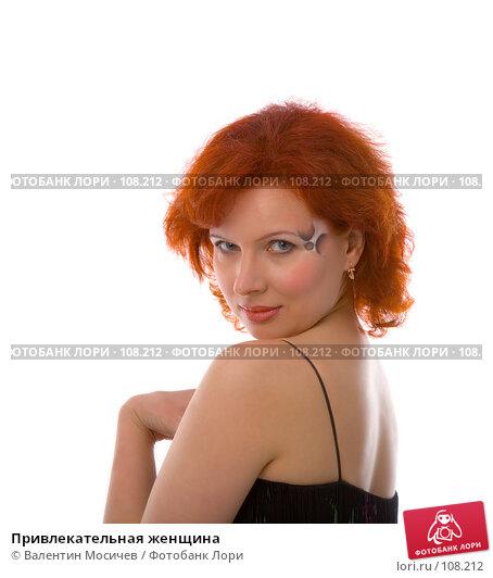 Привлекательная женщина, фото № 108212, снято 18 марта 2007 г. (c) Валентин Мосичев / Фотобанк Лори