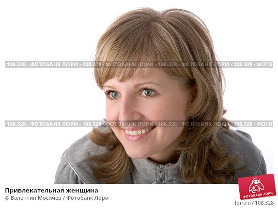 Купить «Привлекательная женщина», фото № 108328, снято 1 апреля 2007 г. (c) Валентин Мосичев / Фотобанк Лори
