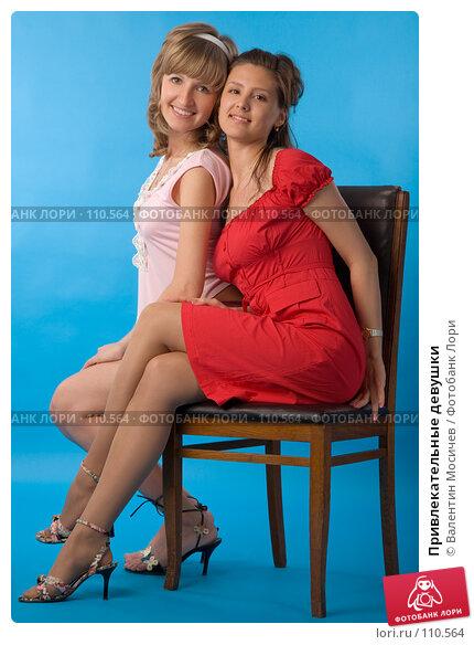 Привлекательные девушки, фото № 110564, снято 26 мая 2007 г. (c) Валентин Мосичев / Фотобанк Лори