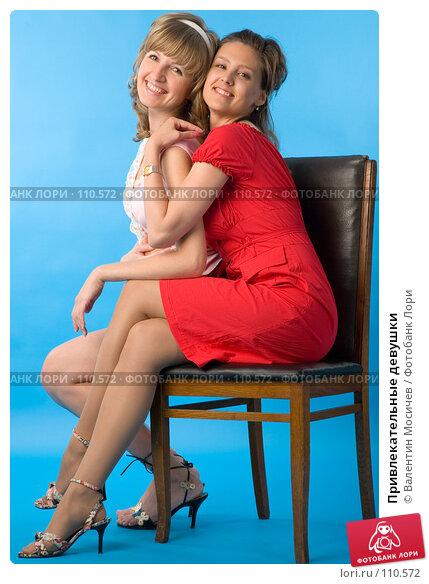 Привлекательные девушки, фото № 110572, снято 26 мая 2007 г. (c) Валентин Мосичев / Фотобанк Лори