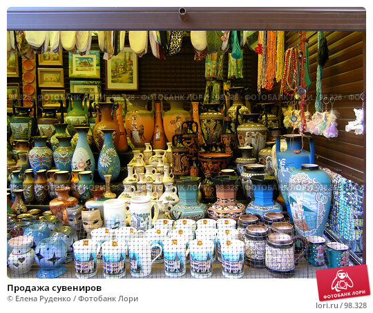 Продажа сувениров, фото № 98328, снято 16 сентября 2007 г. (c) Елена Руденко / Фотобанк Лори