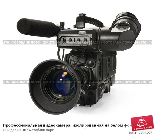 Профессиональная видеокамера, изолированная на белом фоне, фото № 204276, снято 30 марта 2007 г. (c) Андрей Зык / Фотобанк Лори