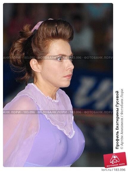Профиль Екатерины Гусевой, фото № 183096, снято 29 мая 2007 г. (c) Артём Анисимов / Фотобанк Лори