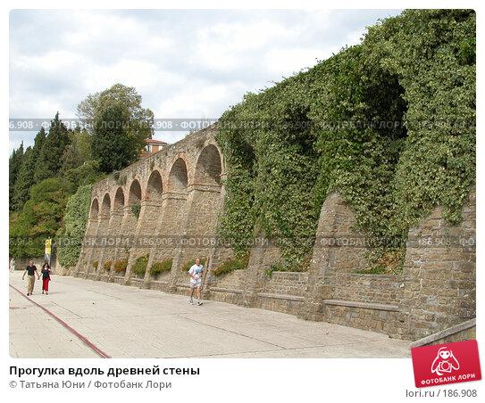 Прогулка вдоль древней стены, фото № 186908, снято 4 октября 2003 г. (c) Татьяна Юни / Фотобанк Лори