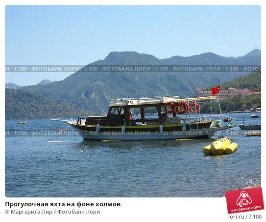 Купить «Прогулочная яхта на фоне холмов», фото № 7100, снято 8 июля 2006 г. (c) Маргарита Лир / Фотобанк Лори