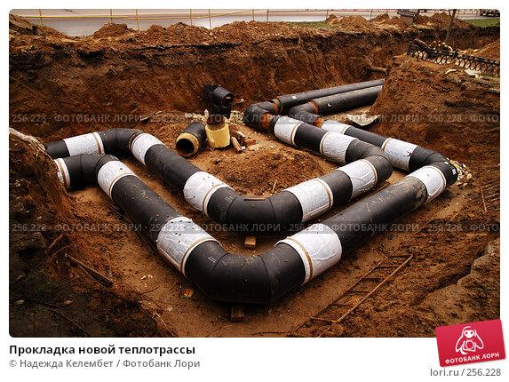 Прокладка новой теплотрассы, фото № 256228, снято 19 апреля 2008 г. (c) Надежда Келембет / Фотобанк Лори