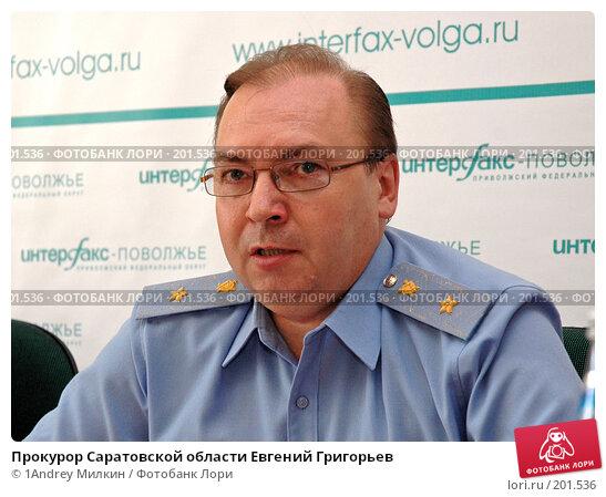 Прокурор Саратовской области Евгений Григорьев, фото № 201536, снято 18 июля 2006 г. (c) 1Andrey Милкин / Фотобанк Лори