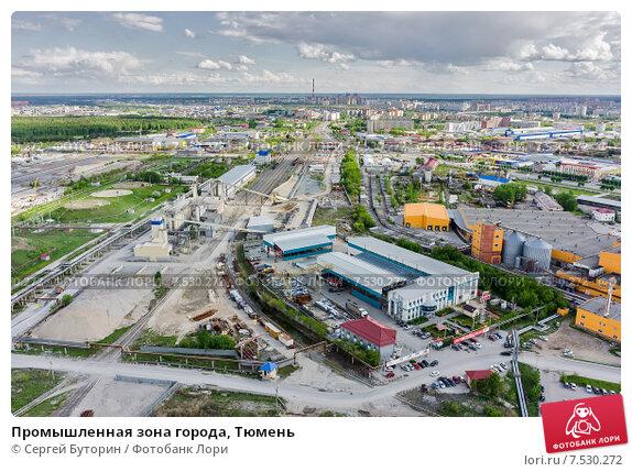 https://prv0.lori-images.net/promyshlennaya-zona-goroda-tumen-0007530272-preview.jpg