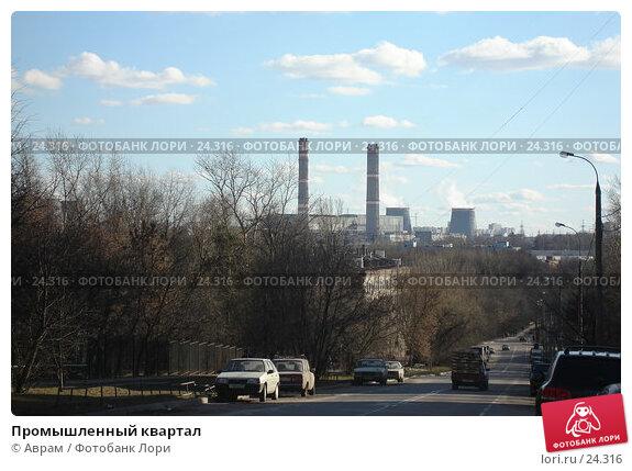 Промышленный квартал, фото № 24316, снято 16 марта 2007 г. (c) Аврам / Фотобанк Лори