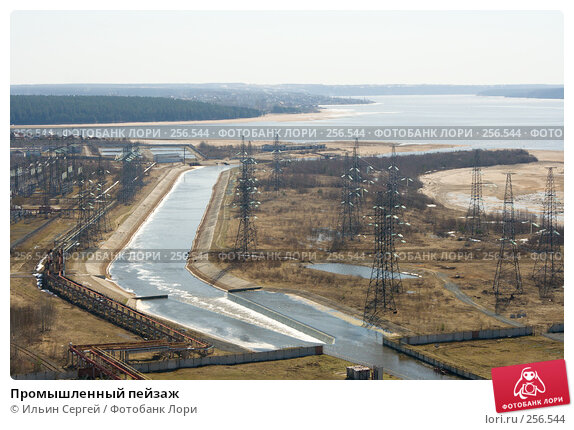 Купить «Промышленный пейзаж», фото № 256544, снято 16 апреля 2008 г. (c) Ильин Сергей / Фотобанк Лори