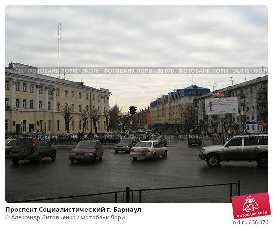 Проспект Социалистический г. Барнаул, фото № 36076, снято 25 июня 2017 г. (c) Александр Литовченко / Фотобанк Лори