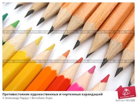 Противостояние художественных и чертежных карандашей, фото № 161028, снято 9 октября 2006 г. (c) Александр Паррус / Фотобанк Лори