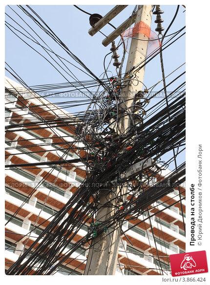 Провода на столбе. Стоковое фото, фотограф Юрий Дворников / Фотобанк Лори