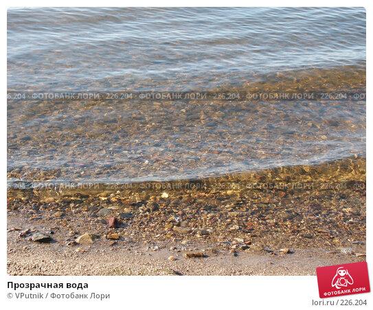 Прозрачная вода, фото № 226204, снято 1 октября 2005 г. (c) VPutnik / Фотобанк Лори