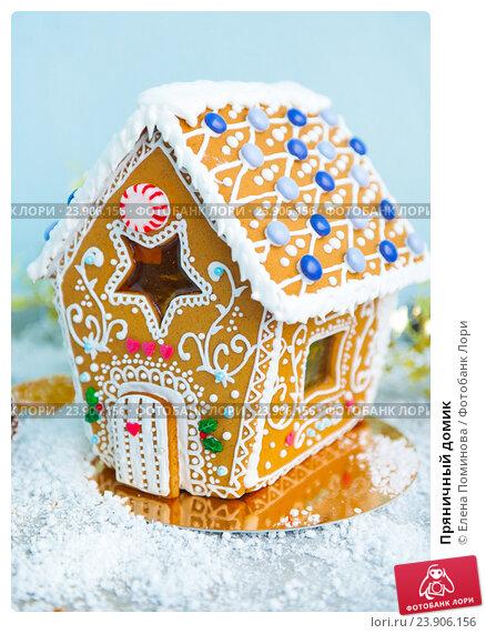 Пряничный домик. Стоковое фото, фотограф Елена Поминова / Фотобанк Лори