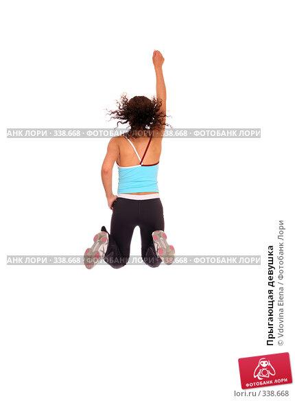 Купить «Прыгающая девушка», фото № 338668, снято 10 мая 2008 г. (c) Vdovina Elena / Фотобанк Лори