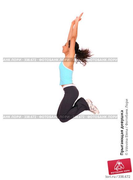 Прыгающая девушка, фото № 338672, снято 10 мая 2008 г. (c) Vdovina Elena / Фотобанк Лори