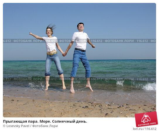 Прыгающая пара. Море. Солнечный день., фото № 116612, снято 2 января 2006 г. (c) Losevsky Pavel / Фотобанк Лори