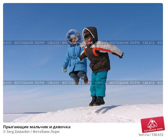 Прыгающие мальчик и девочка, фото № 138612, снято 8 апреля 2006 г. (c) Serg Zastavkin / Фотобанк Лори